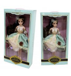 Lėlė dėžutėje Katie lfy130 757030