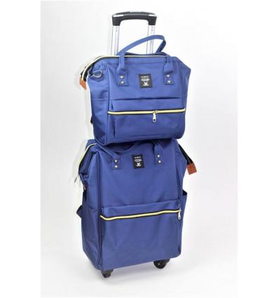 Medžiaginis kelioninis krepšys